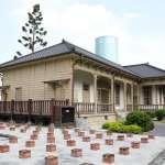 南市文化資產月9/16登場 台南廳長官邸限時開放