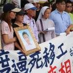 阮姓移工遭警擊斃,越駐台代表要求依法處理