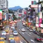 活在台灣到底是幸還不幸?全球「最痛苦」城市調查揭曉,台北的名次出乎眾人意料!