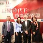 人才不出走的可能?她:台灣企業主應思考「把美好的位置讓給能帶領轉型變革的人」