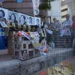 「不要忘記檢驗賴清德在台南幹了甚麼事情」反迫遷團體撒冥紙 普渡「政府迫遷惡靈」