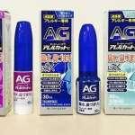 去日本都會瘋狂搶購的超紅鼻炎鼻噴劑,真的有那麼神奇嗎?專家:長期使用鼻塞更嚴重