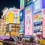 準備要去日本自助旅遊嗎?分享行程就有機會贏得旅遊贊助金!