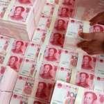 山東青年李文星之死 揭開中國宛如「瘟疫」蔓延的傳銷騙局