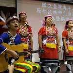 海大原住民學生資源中心揭牌 推廣原住民文化