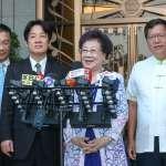 賴清德拜會請益 呂秀蓮叮嚀北韓、國安、政黨和解