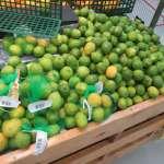 新北抽驗秋節食材 大潤發檸檬農藥超標