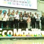 50家企業攜手相挺 高市府行動宣示「用綠發動哈瑪星」