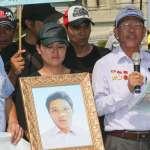 移工阮國非遭開9槍身亡案,員警業務過失致死起訴