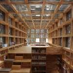 中國最美圖書館被爆滿屋盜版!金玉其外,敗絮其中,負責人表歉意:真的疏忽了…
