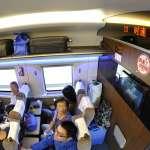 中國高鐵「復興號」九大亮點樹立全球高鐵「新標杆」