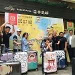 臺灣設計展30日登場 5路線發現臺南設計力