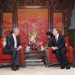 中共十九大權鬥》探虛實、測風向?新加坡總理李顯龍訪北京 點名會見王岐山