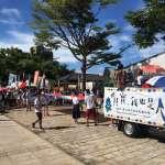 「其實我也是!」 台東首場同志遊行登場 300人高舉彩虹旗