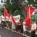 中國新歌聲濺血》霍建華之兄、羅斯福派出所長霍建元 遭懲處拔官