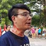 抗議「中國新歌聲」學生遭攻擊, 警方逮捕統促黨胡姓成員