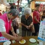 中秋節吃的安心! 東菜市場免費發放「食安簡易試劑」