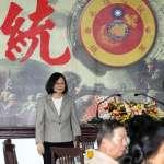 陳忠信專文:想當年,李、扁為兩岸政策求同存異的努力