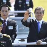 朝鮮半島若開戰,南韓65萬大軍聽誰的?文在寅:收回戰時指揮權,北韓才會怕!