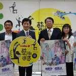 台南藝術進區十月周末帶民眾藝術出走