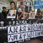 「你的國慶,我的國殤」鏡頭下的香港國慶日常