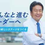 日本民進黨掰掰?代理黨魁枝野幸男決意出走,成立「立憲民主黨」