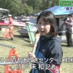 「過世前還緊握手機」單月加班159小時!NHK疑隱匿記者過勞死