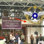 兩岸一家親?中國捐贈菲律賓軍火,菲竟高掛「中華民國國防部部徽」