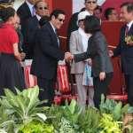 國慶大典結束,蔡英文、馬英九握手致意
