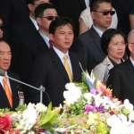 蔡英文邀朝野領袖坐下來談 國民黨批:民進黨對在野黨還有誠意嗎?