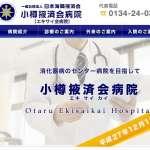 月加班188小時!北海道醫事檢驗師過勞自殺,日媒:血汗勞工現象仍普遍