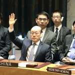 一軍上陣?中國常駐聯合國大使劉結一 轉任國台辦副主任