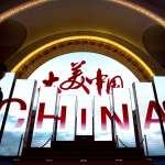 「實現中華民族的偉大復興」習近平執政5年「中國夢」外交政策走到哪裡?