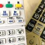 日本人用遙控器就能跟電視互動,還能隨時掌握生活情報!這些神奇功能關鍵在這個按鈕
