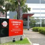 風評:台灣不能沒有台積電,更不能只有台積電!
