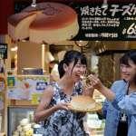 大阪名產鬆軟起司蛋糕 鬍子爺爺是何方神聖?