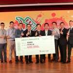 創業SBIR出爐 55家新創獲經濟部獎勵金
