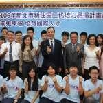 展現越南實習成果 新住民二代培力計畫揚展國際
