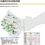 環團提空品監測 中市環保局針對空氣品質指標說明
