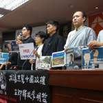 讓習大大看見台灣!中國十九大將展開 人權團體號召「北京人民大會堂」打卡行動