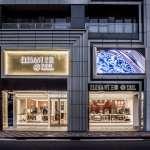 歷史上的今天》亨得利三寶名錶店前進信義商圈 匯集14個高級鐘錶品牌 一次購足