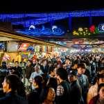 夜市也需要多元支付?兩年前開始默默推廣,數百店家帶來消費新體驗!