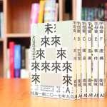 新新聞》字母會  二十六場小說的武裝游擊