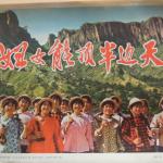 聚焦十九大》婦女能頂半邊天?中共中央政治局從沒出過女常委