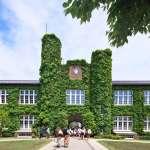一點都不輸韓國梨大!日本6所絕美大學校園,連劇組都愛在這兒取景拍攝