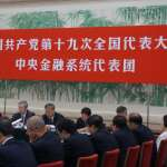 十九大分論壇》力阻金融巨鱷!中國人民銀行:「貨幣政策」及「宏觀審慎政策」為雙支柱