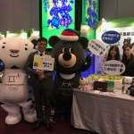 這個冬天到ITF韓國館一起來場《韓冬童樂會》!