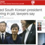 朴槿惠律師向CNN、聯合國告洋狀:她在獄中遭到嚴重人權侵害