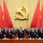 紅色統戰.西方接招》全面滲透政界、商界、學界和僑界 無孔不入的中國共產黨統戰策略