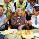 108歲人瑞透漏長壽秘訣「要活就要動」